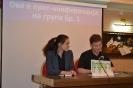 Обука на НВОи Струмица 25-27.11.2011_16